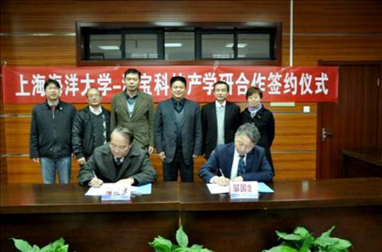 上海海洋大学校长潘迎捷教授、泓宝科技董事长邹国忠先生在产学研协议上签字