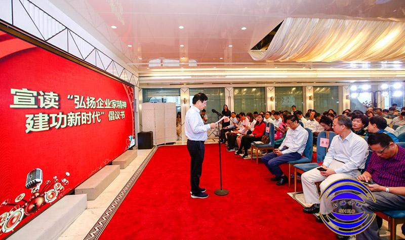 泓宝科技董事长邹国忠被评为上海企业联合会2020年会员活动积极分子6