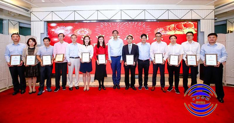 泓宝科技董事长邹国忠被评为上海企业联合会2020年会员活动积极分子3