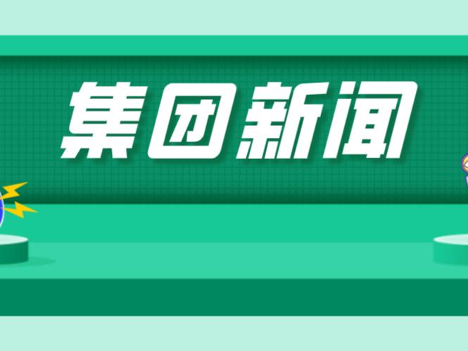 泓宝科技董事长邹国忠先生参加上海德申国际俱乐部三周年庆典