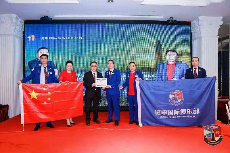 6、上海德申国际俱乐部三周年庆典