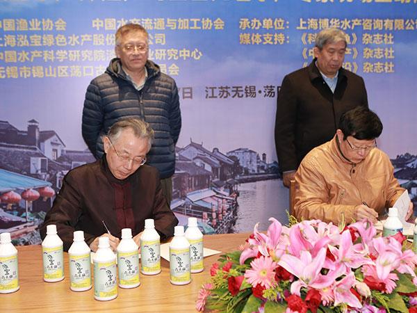 泓宝-邹国忠董事长和四川农业大学教授汪开毓签约合作