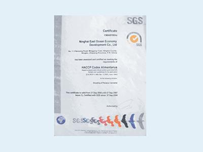 绿色水产品认证