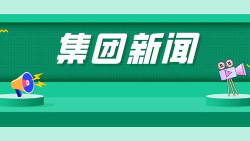 泓宝科技董事长邹国忠先生受邀参加第十八届中国科学家论坛