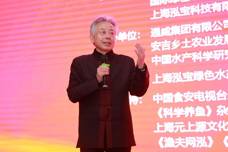 2、泓宝科技董事长邹国忠致辞