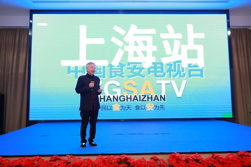 12、泓宝科技董事长、中国食安电视台上海站顾问邹国忠先生《中国农产品视频安全之路》主题分享