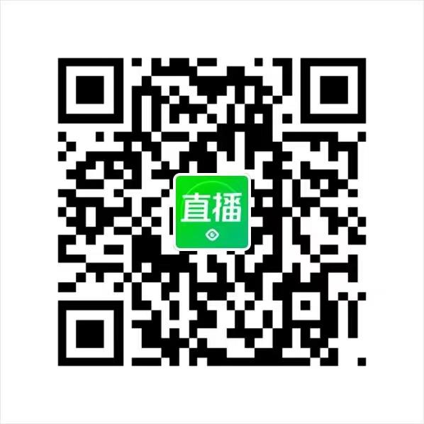 微信图片_20210907162412