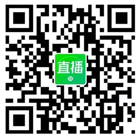 微信图片_20210929142530_副本