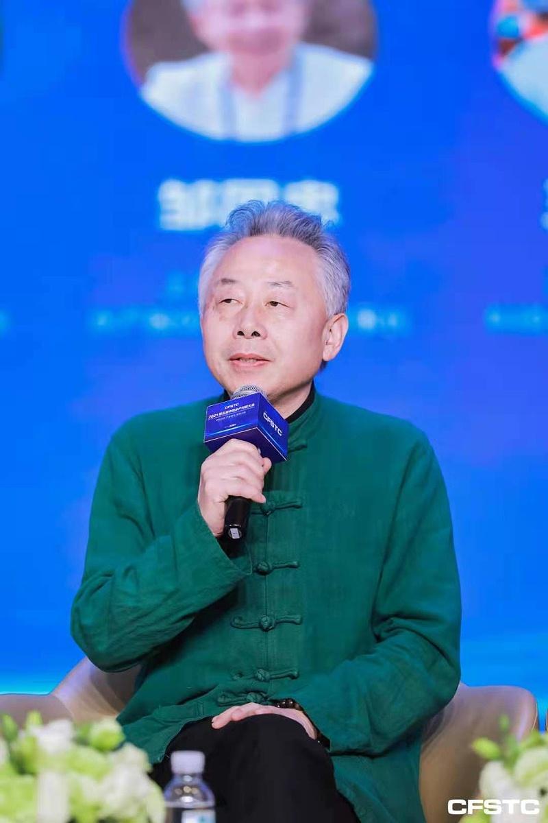 5、2021第五届中国水产科技大会泓宝科技董事长邹国忠先生发言
